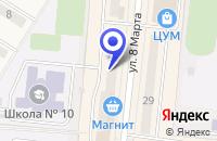 Схема проезда до компании ГУ КАЗНАЧЕЙСТВО в Таштаголе