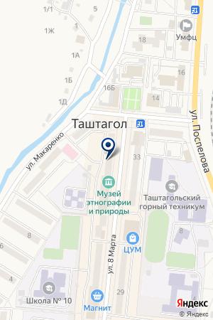 ТАКСОФОН ТАШТАГОЛЬСКИЙ ЦТ на карте Таштагола