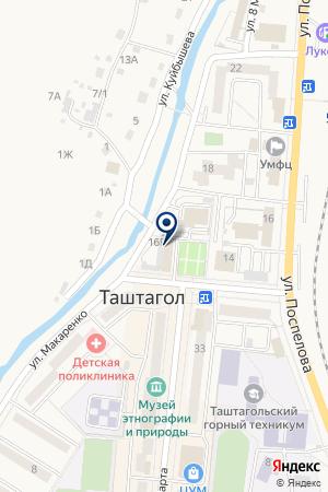 ПРОКУРАТУРА Г.ТАШТАГОЛ на карте Таштагола
