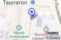 Схема проезда до компании МАГАЗИН ЛАЙМ в Таштаголе