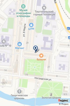 ГУЗ ЦЕНТРАЛЬНАЯ РАЙОННАЯ БОЛЬНИЦА ГУРЬЕВСКОГО РАЙОНА на карте Таштагола