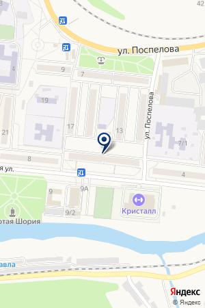 МАГАЗИН МАР СТИЛЬ на карте Таштагола