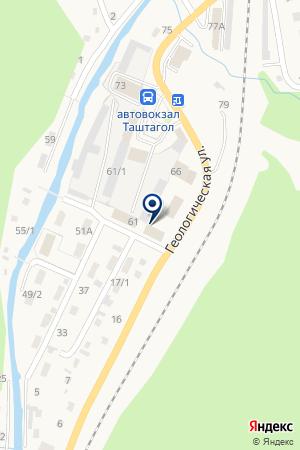 ГУ ТРАНСПОРТНОЕ ПРЕДПРИЯТИЕ КУЗБАССПАССАЖИРАВТОТРАНС на карте Таштагола