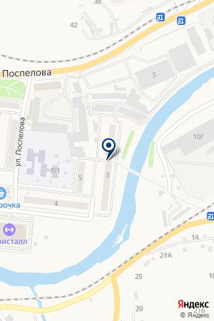 ГУ ОБЪЕДИНЕННЫЙ ГОРОДСКОЙ ВОЕННЫЙ КОМИССАРИАТ на карте Таштагола