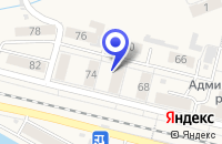 Схема проезда до компании УТВ-2 УЖХ в Таштаголе