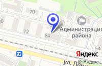 Схема проезда до компании АПТЕКА ШОРИЯ-ФАРМ в Таштаголе