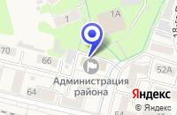 Схема проезда до компании УПРАВЛЯЮЩАЯ КОМПАНИЯ УЖК в Таштаголе