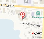 Управление Федеральной службы государственной регистрации кадастра и картографии по Республике Алтай