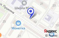 Схема проезда до компании РЕКЛАМНОЕ АГЕНТСТВО КВАНТ в Междуреченске