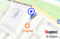 Схема проезда до компании КАФЕ СТАРОЕ в Междуреченске