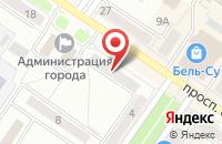 Схема проезда до компании МУП АПТЕКА 139 в Междуреченске