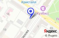 Схема проезда до компании МАГАЗИН МЕГАСОТ в Междуреченске