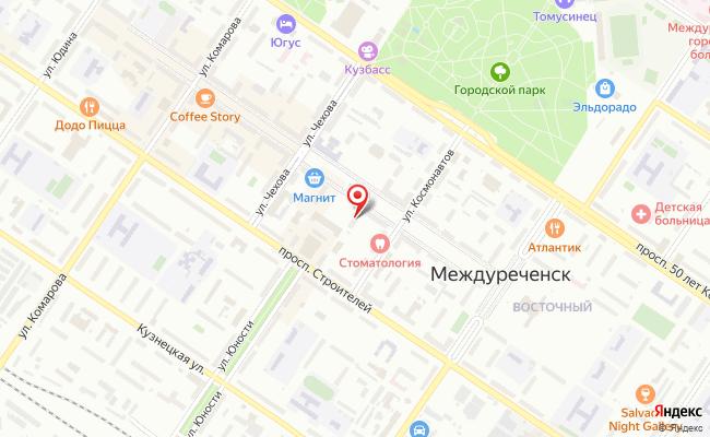 Карта расположения пункта доставки Westfalika в городе Междуреченск
