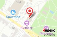 Схема проезда до компании КИНОЦЕНТР КУЗБАСС в Междуреченске