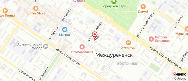 Карта расположения пункта доставки Билайн в городе Междуреченск