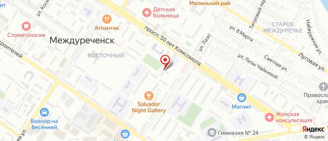 Карта расположения пункта доставки Междуреченск 50 лет Комсомола в городе Междуреченск