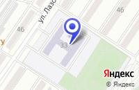 Схема проезда до компании МОУ ШКОЛА № 24 в Междуреченске