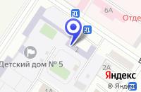 Схема проезда до компании МОУ ШКОЛА -ИНТЕРНАТ № 5 в Междуреченске