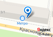 ИП Сибирякова А.Ф. на карте