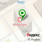 Местоположение компании Адвокатский кабинет Мальцева В.К.