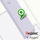 Местоположение компании Детский сад №68, Ладушки