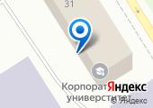ПроСервис Таймыр на карте