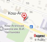 Кош-Агачский районный Совет депутатов