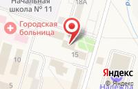 Схема проезда до компании Темп в Шарыпово