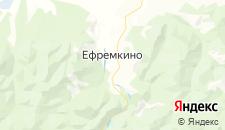 Отели города Ефремкино на карте