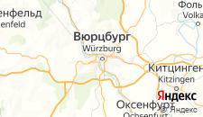 Отели города Вюрцбург на карте