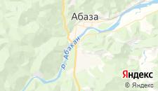 Отели города Абаза на карте
