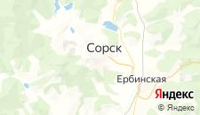 Гостиницы города Сорск на карте