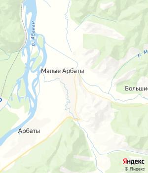 арбаты знакомства таштыпский район с.малые