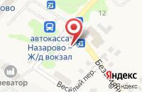 Схема проезда до компании Турист в Назарово