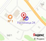 Мирпак-Ачинск