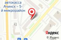 Схема проезда до компании Компания «Максима» в Ачинске