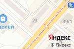 Схема проезда до компании Кредитно-сберегательная компания, КПК в Ачинске