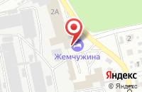 Схема проезда до компании Интер Информ в Ачинске