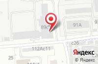 Схема проезда до компании Омега Принт в Ачинске