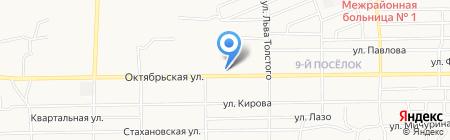 Почтовое отделение №1 на карте Черногорска