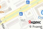 Схема проезда до компании Альфа в Черногорске
