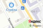 Схема проезда до компании Фасон в Черногорске