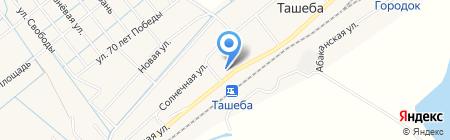 Любимое на карте Ташеб