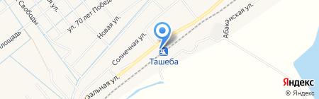 Почтовое отделение на карте Ташеб
