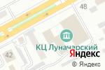 Схема проезда до компании CONCERT HALL в Черногорске