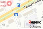 Схема проезда до компании Maxxx в Черногорске