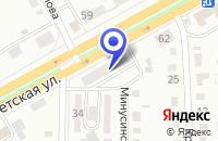 Схема проезда до компании ПАРИКМАХЕРСКАЯ СТИЛЬ в Черногорске