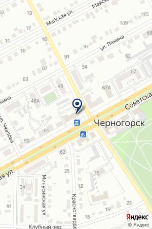 УПРАВЛЕНИЕ ТЕХНИЧЕСКОЙ ИНВЕНТАРИЗАЦИИ Г. ЧЕРНОГОРСК на карте Черногорска
