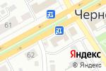 Схема проезда до компании Единая Россия в Черногорске