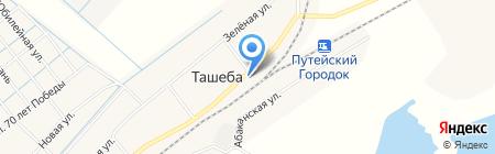 Придорожный на карте Ташеб